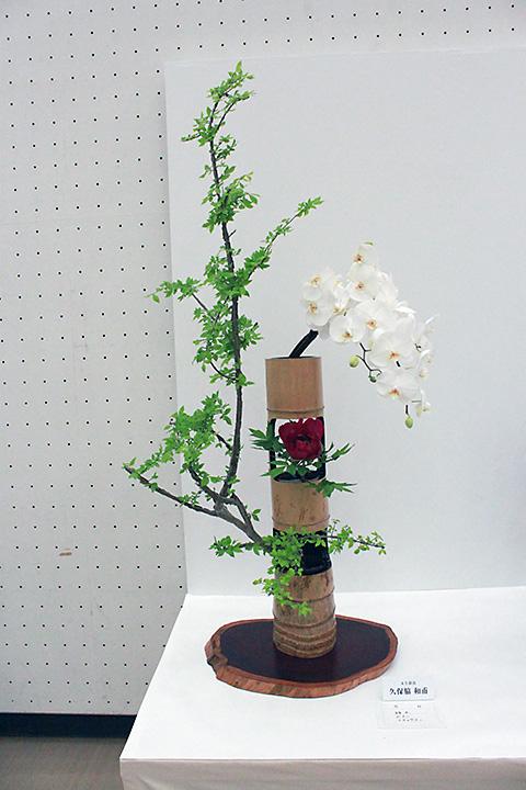 徳島代表者展 2
